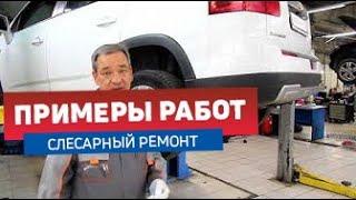 CHEVROLET ORLANDO 2013г бензин 1,8 литра АКПП  пробег 315 тыс. Неисправность отопителя салона.