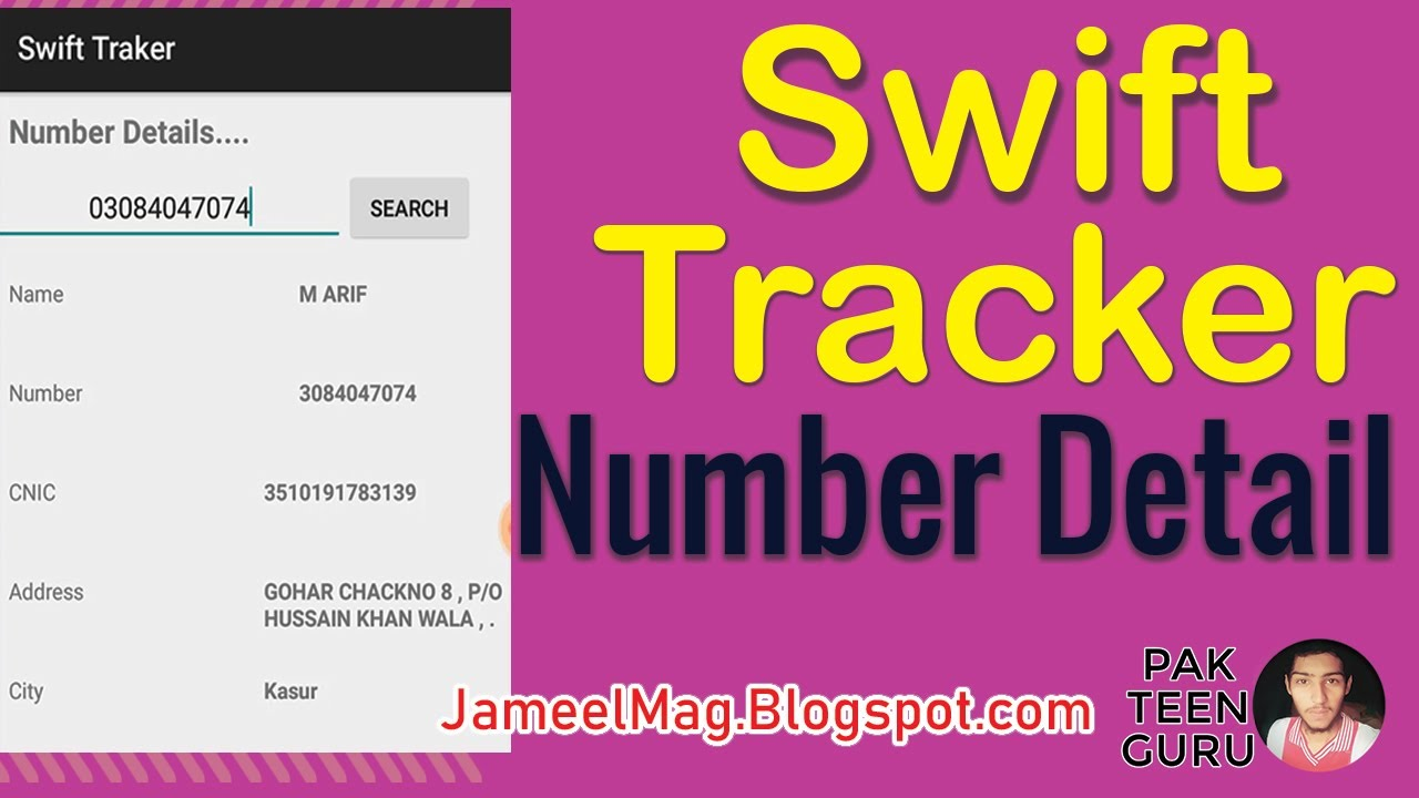 swift tracker apk 2019 download