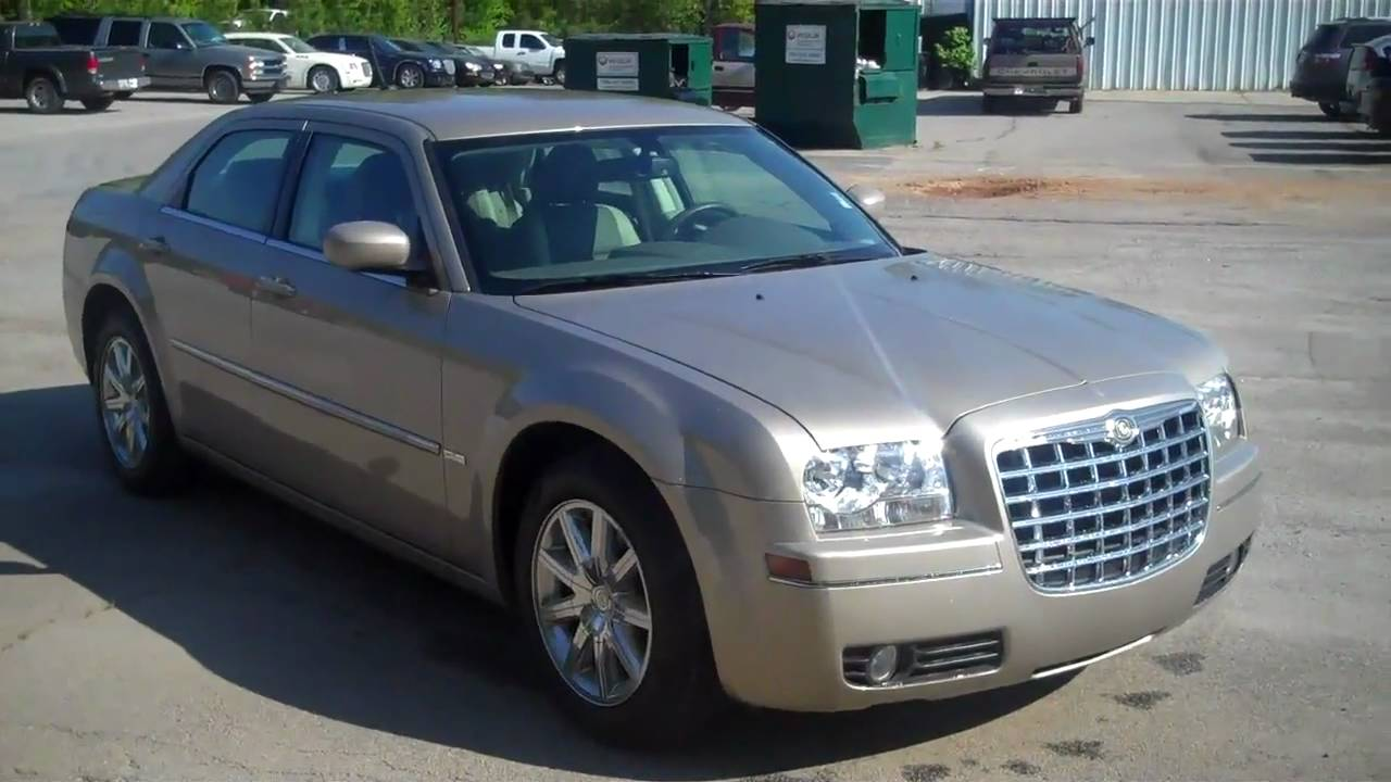 Used 2008 Chrysler 300 Pricing & Features | Edmunds