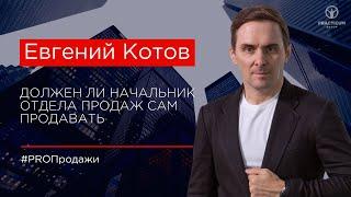 видео Начальник отдела / Международный бизнес / резюме Харьков