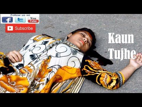 KAUN TUJHE Full Video Song | Heart touching Love story|by Armaan Malik Amaal Mallik-True love story