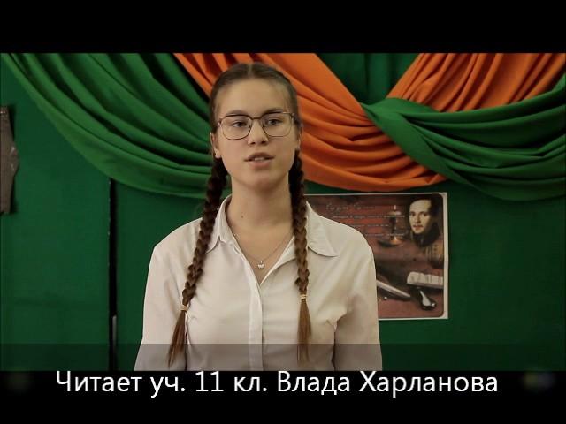Изображение предпросмотра прочтения – ВладаХарланова читает произведение «Одиночество» М.Ю.Лермонтова