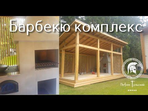 Барбекю комплекс в современном стиле из кирпича на заказ под ключ своими руками от Печника Тульского