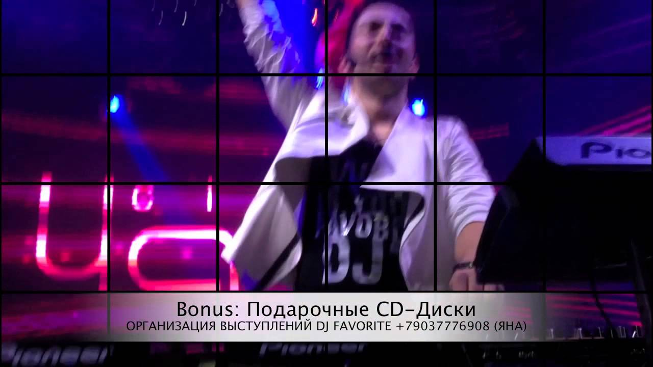 Смотреть разврат в ночных клубах белгорода фото 807-632