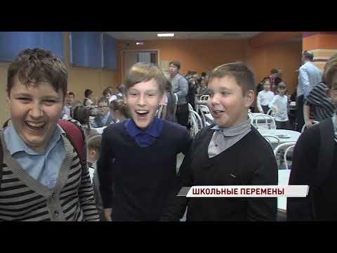 Прием в первые классы и новое меню в столовых: что поменялось в ярославских школах