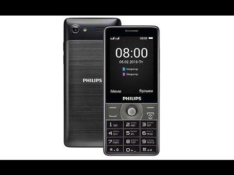 отзыв Philips Xenium X1560\цена\крутой 2-симочный телефон .
