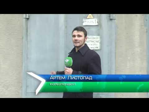 ObjectivTv: Харків'яни побоюються пожежі через вбудований у стіни школи трансформатор