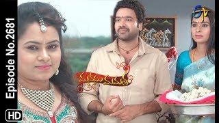 Manasu Mamata   23rd August 2019    Full Episode No 2681   ETV Telugu