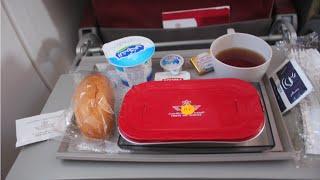 Royal Air Maroc | Casablanca-Brussels | Economy