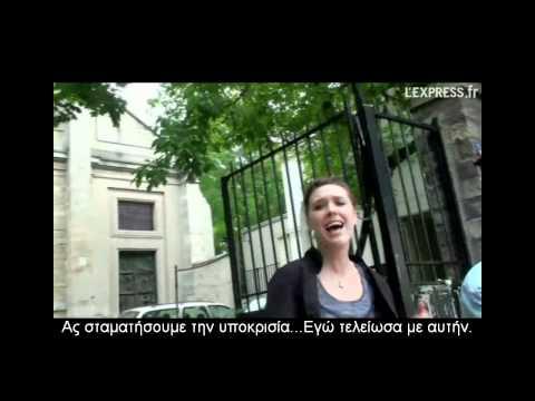Je Veux - ZAZ (greek Subs)