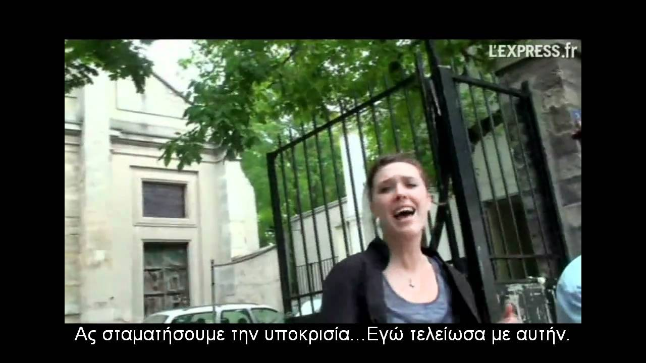 Je veux - ZAZ (greek subs) - YouTube