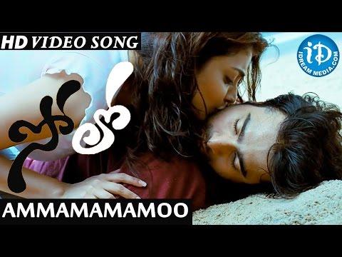 Ammamamammo Song | Solo Movie Songs | Nara Rohit, Nisha Agarwal | Mani Sharma