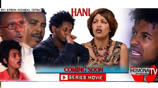 HDMONA - Coming Soon - ሃኒ ብ ኤፍሬም ሚካኤል Hani  by Efrem Michael (EFRA) - Eritrean Film 2018