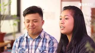 필통유학 제공 : 필리핀 바기오 모놀어학원(MONOL어…