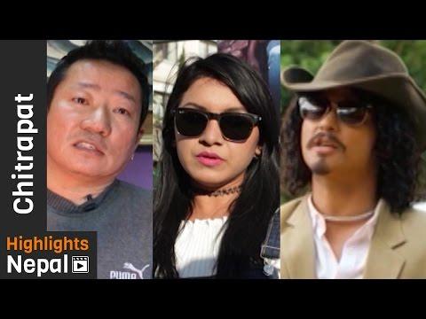 CHITRAPAT Ep. 10   Report with Loot 2, Nepal Box Office, King & Sabda by Prakash Subedi