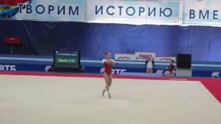 Lilia Akhaimova - Russian Cup 2016 - EF FX 14.367