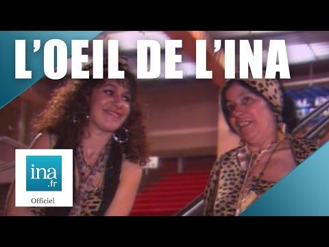 """""""Jeune Femme"""" : au bord de la crisede YouTube · Durée:  5 minutes 35 secondes"""