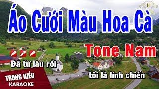 Karaoke Áo Cưới Màu Hoa Cà Tone Nam Nhạc Sống |Trọng Hiếu