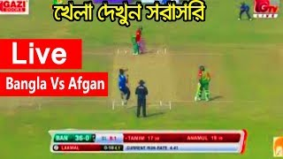 Bangladesh vs Afghanistan 3rd T20 Live Stream