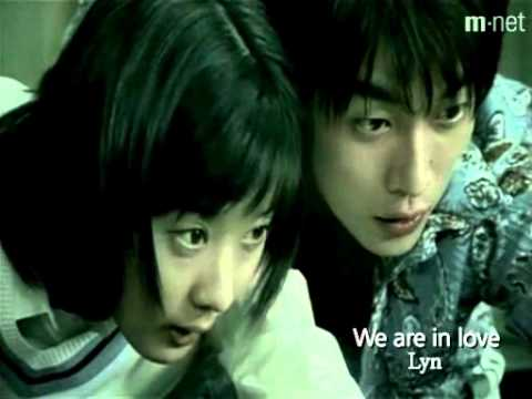LYn (+) ...사랑했잖아... (We Were In Love)