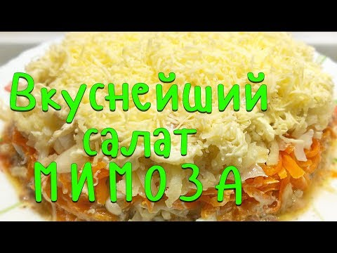 Cалат с крабовыми палочками и фасолью - пошаговый рецепт с
