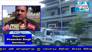 Desh Videsh Tv - Car Snatching In Amritsar | Amritsar News