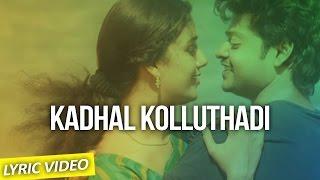 Kadhal Kolluthadi - Ennul Aayiram   Lyric Video   Najim Arshad, Mridula Warrier   Na.Muthukumar