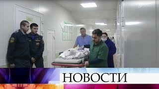 Младенца, выжившего под завалами в Магнитогорске, привезли в Москву.