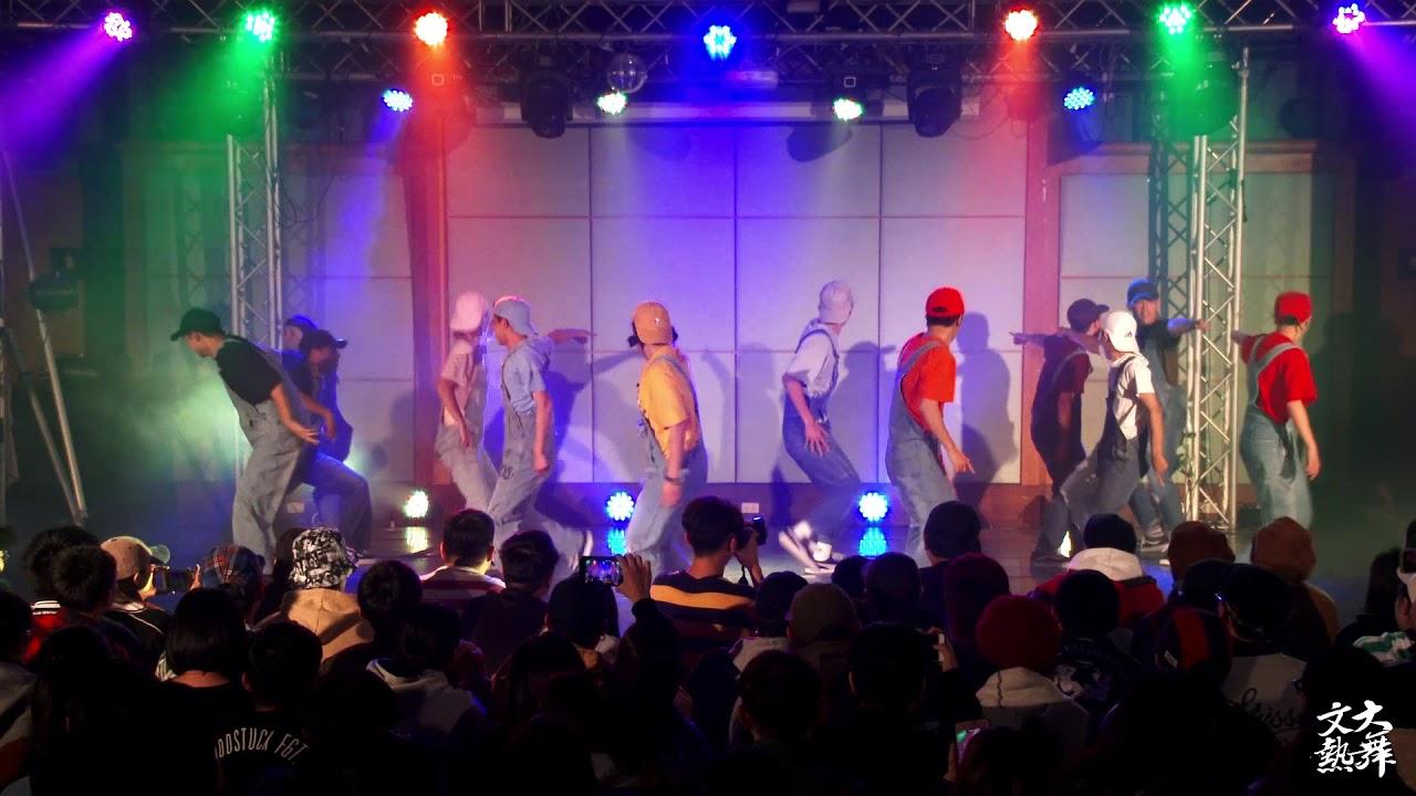 05 白雪公主與12位小矮人|20171226 文大熱舞《第十屆學員舞會》