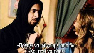 """From Prada To Nada"" - Trailer w/ greek subtitles"