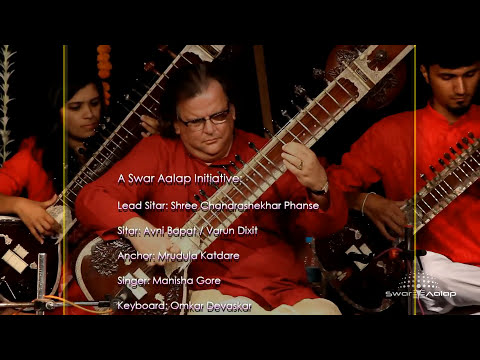 Gudi Padwa | Swar Aalap | Marathi Songs