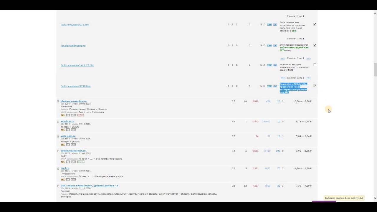 Sape.ru - Поиск площадок. Покупка контекстных ссылок.