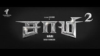 saamy2 or saamy Square tamil full Movie Details and release date