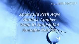 24 Zindagi Ne Zindagi Bhar Ghum Diye    Lyrics   YouTube