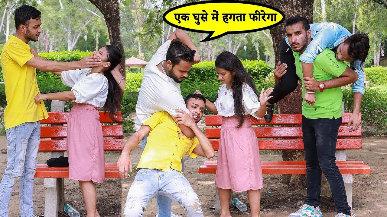 बङे भाई ने सिखाया सबक    Kabir K Prank