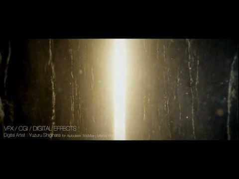 Visual Images 01 VFX / CGI ( 3dsmax mental ray )