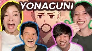 JAPONESES REACCIONAN A BAD BUNNY - YONAGUNI
