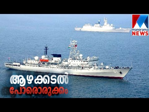 Indian Navy- Under water escape plan | Manorama News | Speci