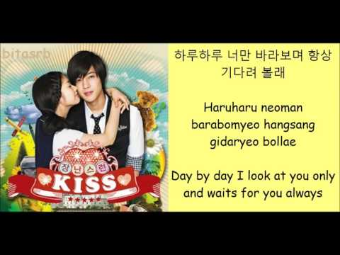 G Na   Kiss Me Ost  Playful Kiss Hangul Roman EngTranslation