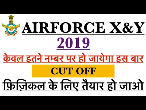 Airforce X and Y group Job cut off 2019