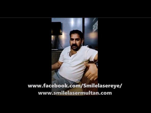 TransPRK Review TikTok Star Mohsin Ali Jeevan Sultan at Smile Laser Eye Centre Multan