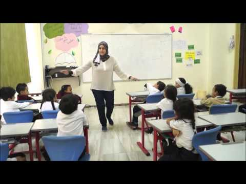English Lesson Mrs Youssr Grade 1