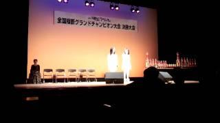 2011年月刊歌謡アリーナ全国横断グランドチャンピオン大会でグラン...