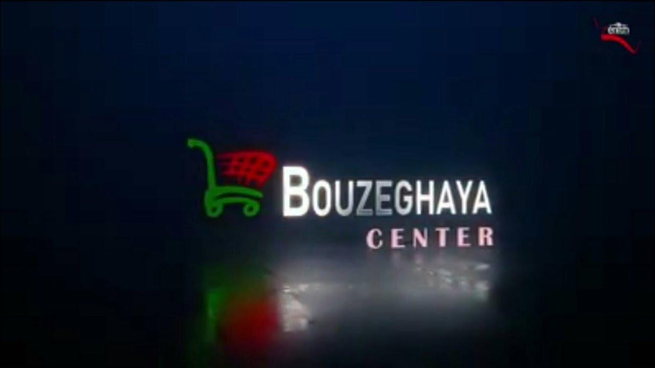 49d82d73190bd المركز التجاري بوزغاية باتنة