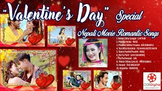 ❤ Valentine's Day ❤ Special Nepali Movie Romantic Songs || Happy Valentine's Day 2019/2020