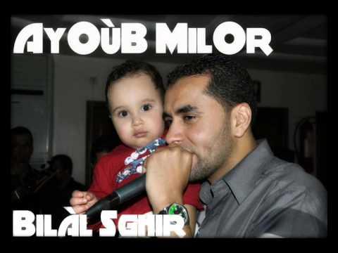 Bilal Sghir - Marti Thalbét Live 2013