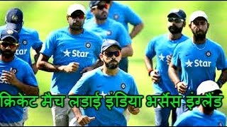 aaj tak news live today hindi india cricket match video