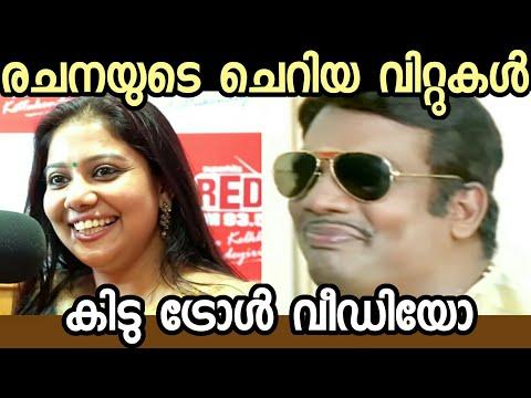Rachana Narayanankutty Interview | Red FM Malayalam | Troll Video