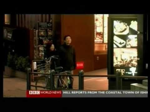 Japan 2011 Earthquake 25 - Economy & Industry Day 3 - BBC News Reports 14.03.2011