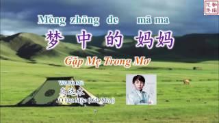 Baixar Dạy tiếng Trung qua bài hát Gặp mẹ trong mơ [梦中的妈妈]